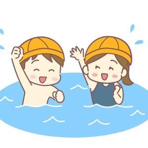 【小三女子】プール水着でからかわれた話