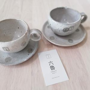 「年を取っても一緒にいたい」と思った六魯(rokuro)のカップ&ソーサー