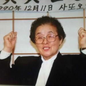 康賢實オモニム「孫良源(ソン・ヤンウォン)牧師*1,平和の使徒」