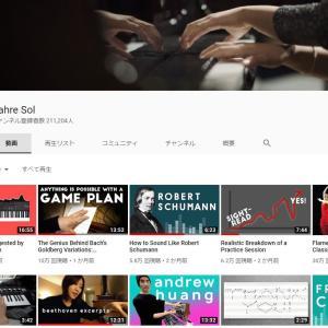 Youtubeで発見したとても良さそうなピアノ練習方法【Nahre Solさんの動画を観て】