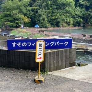 【釣行情報】豪雨の被災より復活した裾野フィッシングパークへ!!