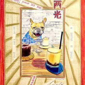 上海2397日目 クーピー画 上海咖啡之旅 vol 4