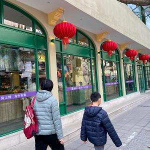 上海2461日目 上海、いまどきの市場