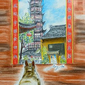 上海2468日目 イラスト:世界中の人々が平安健康な年でありますように