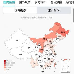 中国のCOVID-19感染症例数5/5pm11:07
