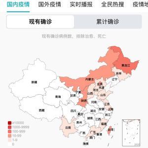 中国のCOVID-19感染症例数5/6pm8:02
