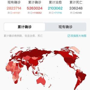 世界・日本のCOVID-19感染症例数5/23pm11:39