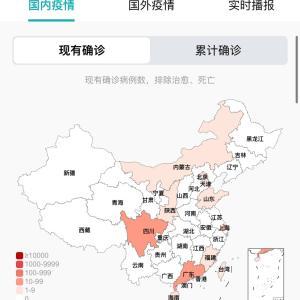 中国のCOVID-19感染症例数6/12pm11:39