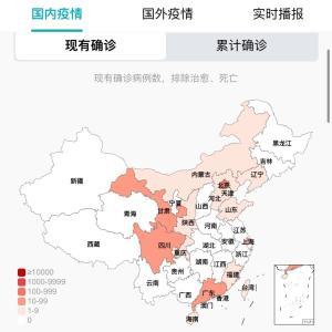 中国のCOVID-19感染症例数6/16pm11:02
