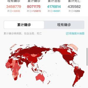 世界・日本のCOVID-19感染症例数6/16pm11:02