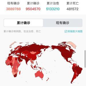 世界・日本のCOVID-19感染症例数 6/26am0:00
