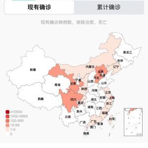 中国のCOVID-19感染症例数 6/26pm11:52