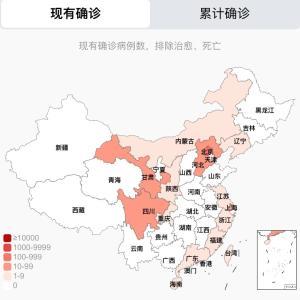 中国のCOVID-19感染症例数 6/26am0:00