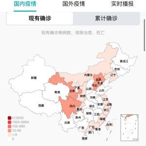 中国のCOVID-19感染症例数 6/28am8:48