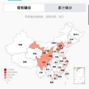 中国のCOVID-19感染症例数 6/28pm11:52