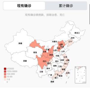 中国のCOVID-19感染症例数 6/29pm9:00