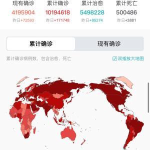 世界・日本のCOVID-19感染症例数 6/29pm9:00