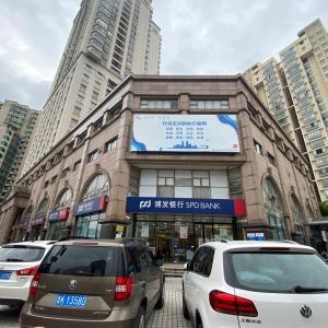 上海徐家汇エリアの税務局へ