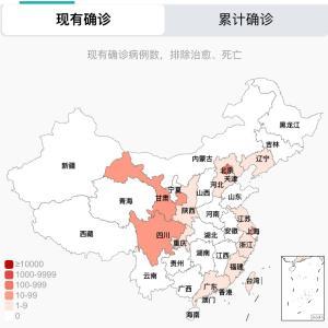 中国のCOVID-19感染症例数 6/30pm9:26