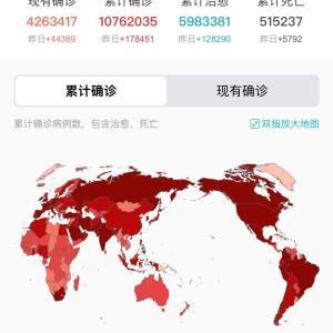 世界・日本のCOVID-19感染症例数 7/2pm10:00