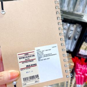 無印のA6ドット方眼が手書き手帳に最適!