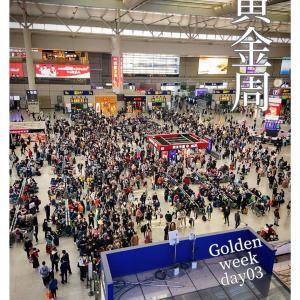 新幹線で武漢へ 〜1日目〜
