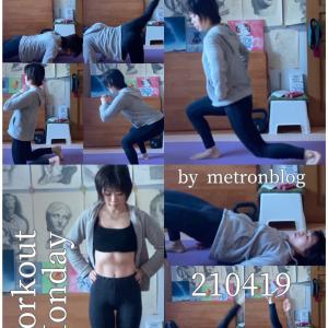 bodymake! workout 2021.4.19〜5.4