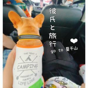 彼氏とドライブ旅行〜go to 莫干山〜