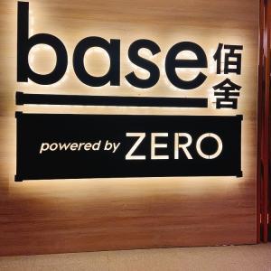パーソナルトレーニング再開!〜base powered by zero 上海 苏河店〜