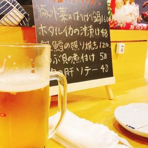 上海で夜遅めのヘルシーな日本食〜旨酒旨肴 思无邪〜