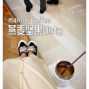 モール内に2カ所、同じカフェ〜上海iapm店B1Fと3F