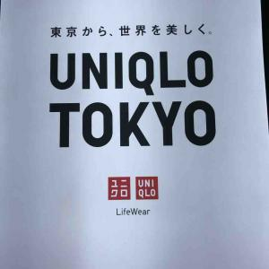 UNIQLO TOKYOを発見しました