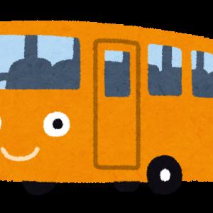 むかちんさん娘さん、朝、バスを乗り過ごす。笑
