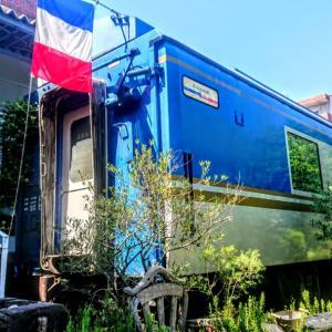 「列車」deフランス料理