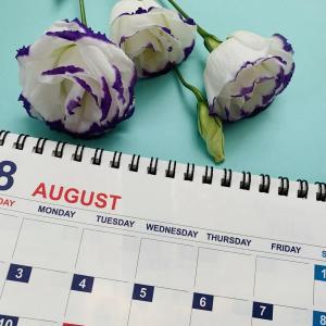 8月末優待の権利付き最終日:今週の経済指標とイベント2020年8月24日週
