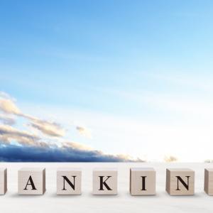 月間アクセスランキング 金融増税の恐怖 2021年9月版