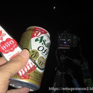 夕月夜の飲酒撮影