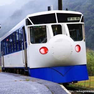 日本一遅くてゆる~い新幹線(予土線)