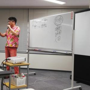 コンプレックスを〇〇にする!by鈴木正行さん