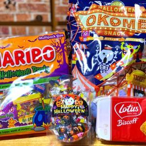 カルディでハロウィンのお菓子♡