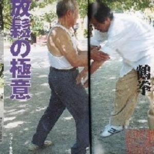 御礼!10月14日(祝)の鄭子太極拳初級編練習会が満席となりました!