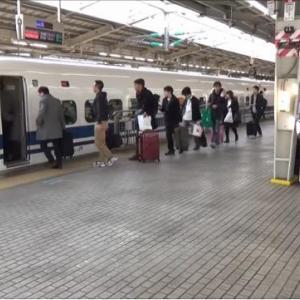 次々と電車が来る正月Uターンラッシュの東海道新幹線新大阪駅1時間ノーカット!700系のぞみなど