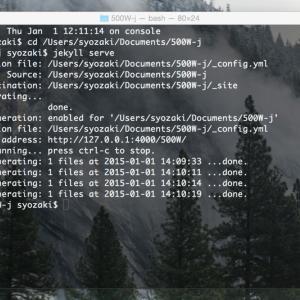 #56 CUIに慣れてきたと感じた日(CUI・GUIの違い。LINUX・UNIXの違い)