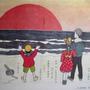竹久夢二絵本展
