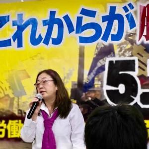 衝撃を受けた「全国一般労働組合東京南部執行委員長 」中島由美子さんの話