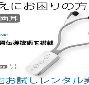 サイト【美容・健康通販】更新しました。