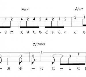 「 Everything (サビ)」【嵐 (ARASI)】_ギターTAB譜(メロディ+コード)