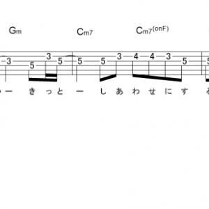 「 One Love(サビ)」【嵐 (ARASI)】_ギターTAB譜(メロディ+コード)