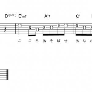 「パプリカ(サビ)」【米津玄師 Foorin】_ギターTAB譜(メロディ+コード)
