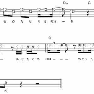 「FIRE FROUND  (サビ)」【Official髭男dism】_ギターTAB譜(メロディ+コード)